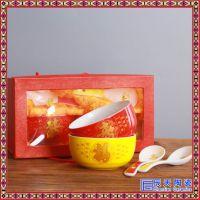 红黄色龙凤带陶瓷寿字图碗汤钵汤碗寿宴生日碗定制过寿回礼