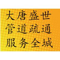 武汉藏龙岛清理化粪池——武汉藏龙岛公司
