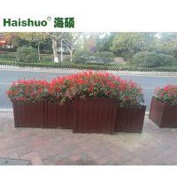 【海硕】定制防腐木花箱 厂家批发城市花箱 植物花卉 种植可移动室外花槽
