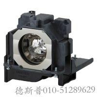 全新松下PT-EX510/PT-EX610投影仪灯泡ET-LAE300C厂家报价
