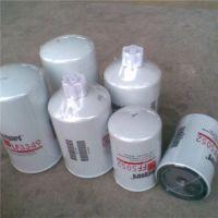 供应 FS19732 BF1385-SPS SK3183 87356193永清生产替代