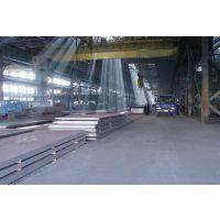 ☾022CR19NI10不锈钢板☽《天津价格》