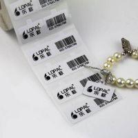 东莞厂家直供彩色珠宝标签 尾部无胶 不伤饰品 珠宝价格标签