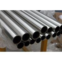 供应高品质201不锈钢复合管厂家现货|不锈钢复合管规格齐全18363568884