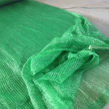 工地盖土网 砂石料防尘网 农用遮阳网
