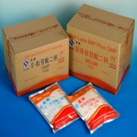 肌苷酸二钠 食品级 营养强化剂