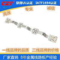 专业球泡灯铝基板生产厂家 特价刚性单面散热led铝材电路板PCB LED灯铝基板