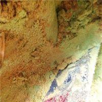 电镀废水处理氯化亚铁 蓝绿色工业级氯化亚铁厂价