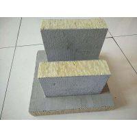 专业销售复合岩棉板A级厂家