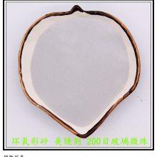 滑石粉 超细滑石粉 滑石粉用途 滑石粉价格 滑石粉厂家