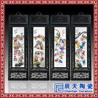 中式瓷版画 挂画陶瓷画 连年有余瓷版画 景德镇瓷板画