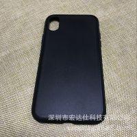 苹果X iPhone X 套啤PC+TPU二合一手机壳凹槽全包 贴皮 素材