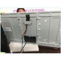 P320HVN02.0 AUO/友达31.5寸 高分 高亮 液晶屏 全新 原厂原包
