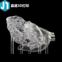 供应广东3D工业件高精度打印件3D手板生产小批量加工