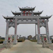 白色大理石牌坊,山东嘉祥顺利石雕厂加工定做各种样式石材牌坊牌楼。