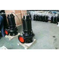 厂家供应WQ32-12-15-1.1KW无堵塞排污泵
