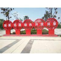 北京社会主义核心价值观标识牌制作,北京核心价值观标牌价格,北京社会主义核心价值观标识牌设计公司