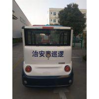 电动执勤车社区电动巡逻车, A-05 四轮巡逻电瓶车