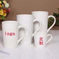 深圳南山广告杯定做,杯子厂家定制,定制马克杯,陶瓷杯定制价格