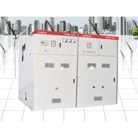 共鸿供应 高压开关柜柜体KYN28-12 图纸报价 华柜厂家直销 价优质量高