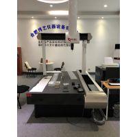 芜湖仪器服务平台 三坐标具有哪些优势