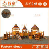 供应大型木制滑梯 室外游乐设备 幼儿园室内滑梯