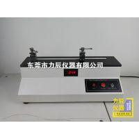 线材伸长率试验机 铜箔延展性测试仪 铜丝延伸率实验仪