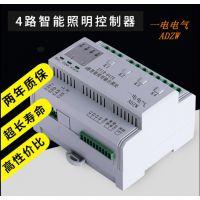 一电8路智能路灯远程照明控制器时控经纬度模块