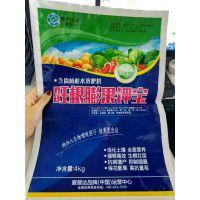 高钾高钙冲施肥厂家 高钾肥膨果着色哪个厂家的效果好