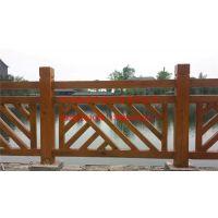 CS-1703驰升牌仿木护栏 艺术围栏 仿真度高 耐久性好 使用寿命长