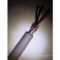 RS485屏蔽双绞线,RS485阻燃屏蔽双绞线RS485屏蔽双绞线价格
