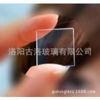 高鹏硅玻璃硬质玻璃3.33