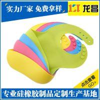 OEM贴牌婴儿口水围兜质量保证 深圳龙岗龙昌软硅胶围兜供应厂家