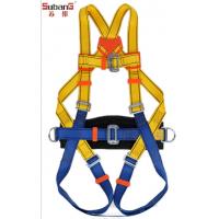 苏邦欧式安全带 五点式安全带 攀岩保险带