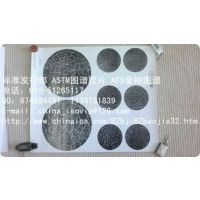 ASTM E45图谱代购 E45钢的夹杂物含量 无损检测ASTM图谱