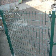 小区护栏网 防盗围墙网 监狱围墙网