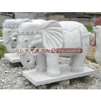旺财花岗岩石雕 园艺转运添运石雕大象 公司集团门口吉祥石大象