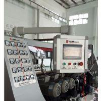 上海工厂供应7寸 10寸触摸屏悬臂控制箱 摇臂电控箱 悬挂操作箱 数控吊臂箱