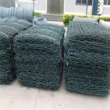 河堤防洪格宾网 包塑石笼网型号 边坡防护网图片