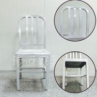 金属海军椅铝合金餐厅椅酒店会议餐桌椅新中式铁片椅