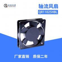 高频感应加热焊接机通风散热风扇QR12038HBL2