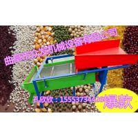 玉米种子筛选设备 小型筛选机 厂家直销