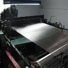 不锈钢过滤网片 阀门过滤网片 优质含镍不锈钢网