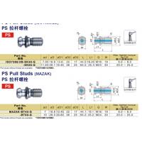 供应 台湾丸荣ACROW 加工中心 拉杆螺栓ISO-25-G