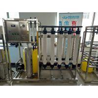 淄博小型纯净水设备-锅炉软化水设备选青州百川