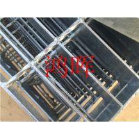 【镀锌钢格板多少钱一平米】镀锌钢格板厂家批发-鸿晖