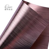 RNPT瑞年 镀铝灯罩材料 镜面 压纹 拉丝 印花 镭射彩虹系列