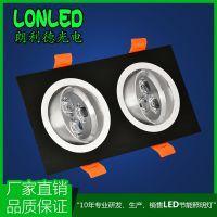lonled 大功率6W方形LED射灯10W双头LED天花灯14W商业照明 质保三年