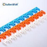 材通多管成排连排U型穿线管夹子16PVC红蓝电工套管配件管托管卡