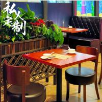 【长春哈中信】15844065783**餐桌椅